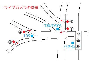 渋谷駅周辺のライブカメラ配置図