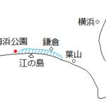 湘南の混雑する地域