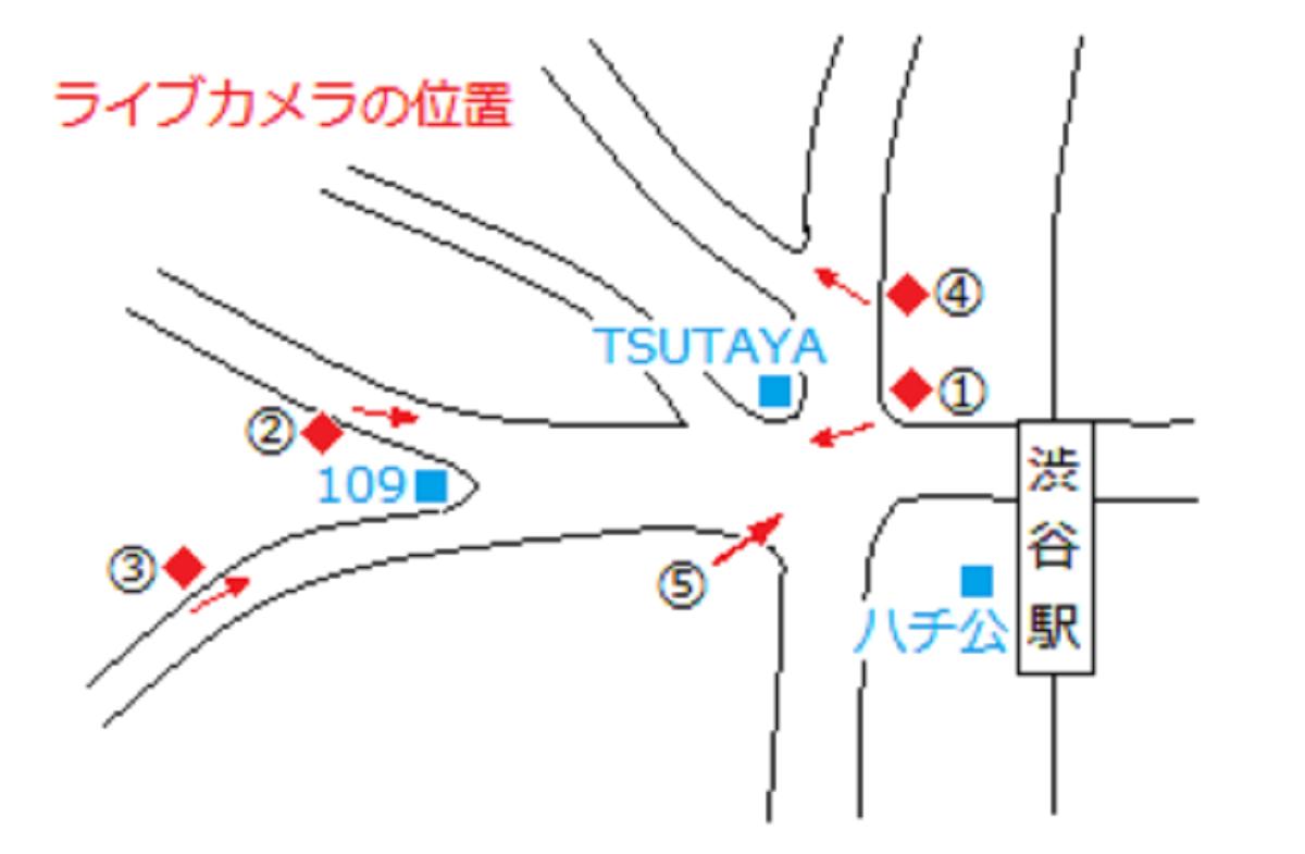 渋谷駅周辺の地図とライブカメラ
